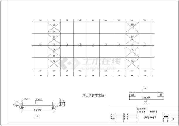 某22米跨单层门式刚架厂房结构设计图(独立基础)