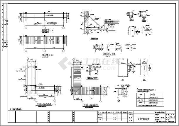 某45米跨单层钢结构厂房结构设计图(钢筋混凝土结构,钢结构)