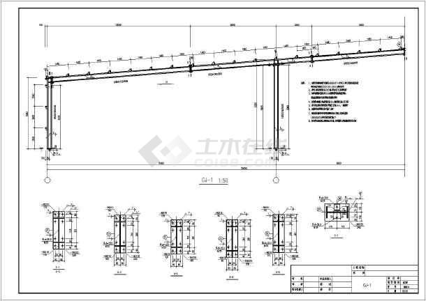 [施工图]某50m三联跨单层钢结构门式刚架厂房建筑结构