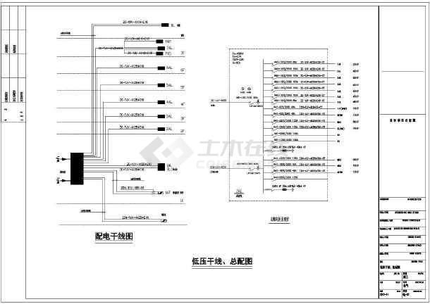 [云南]七層快捷酒店室內裝修水電工程施工圖紙