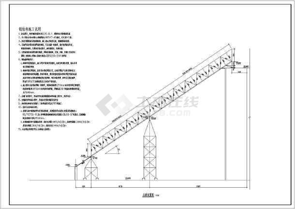 某钢桁架工业输送廊道结构设计图