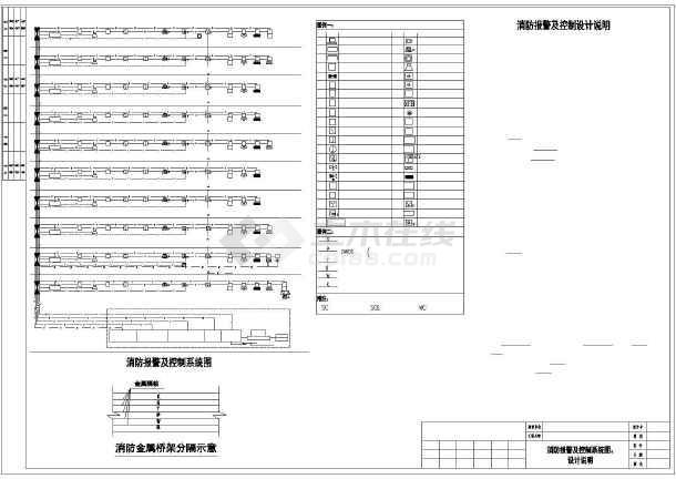 [越秀]十层意思图纸消防图纸v意思社区cad医院wx1电气是什么图片