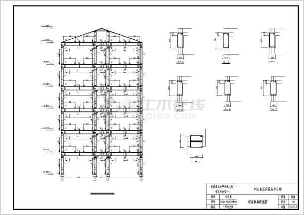 某六层框架结构办公楼毕业设计(含计算书,预算书,建筑