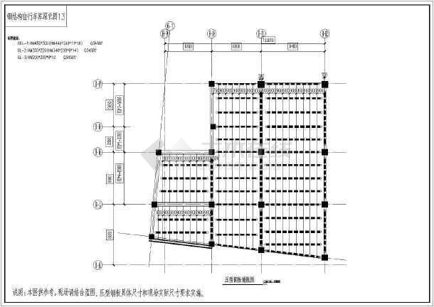 地下车库钢结构自行车衣柜翻样深化夹层图纸图纸大图片