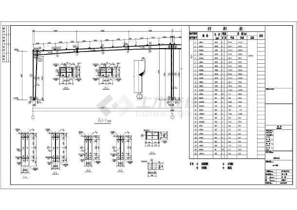 35米跨钢结构肥料公司库房结构图