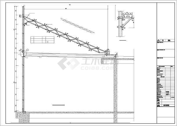 [连云港]钢结构广告牌支架结构设计图