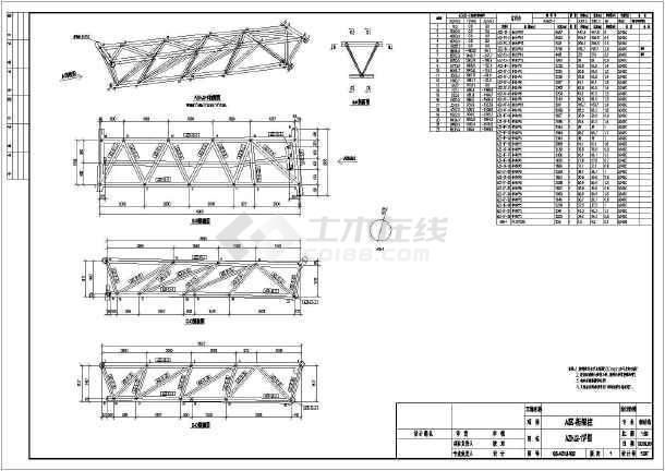 空间网架结构园博电气馆钢结构深化图纸(84图纸v空间植物图片