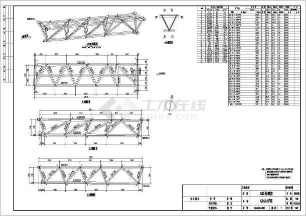 植物网架结构园博工程馆钢结构深化空间(84扫描v植物图纸图纸一体机图片