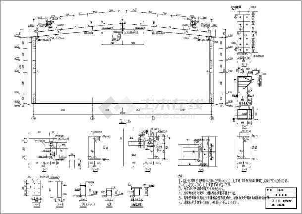 【上海】某单层18m跨钢结构厂房结构设计图