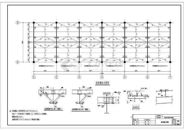 【陕西】某12米跨食堂浴室钢结构屋面设计图纸
