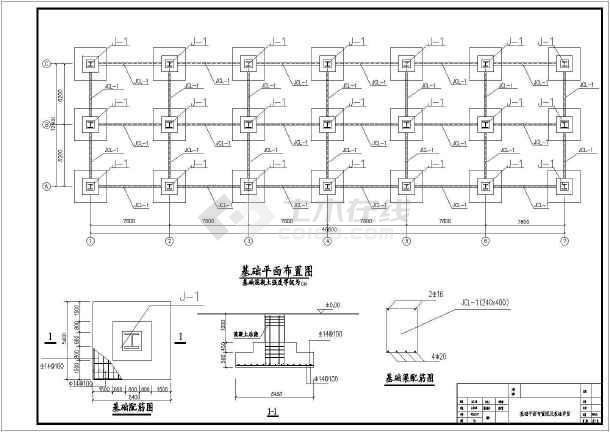 8 内力组合   9 截面验算   10 基础设计   共94页图片