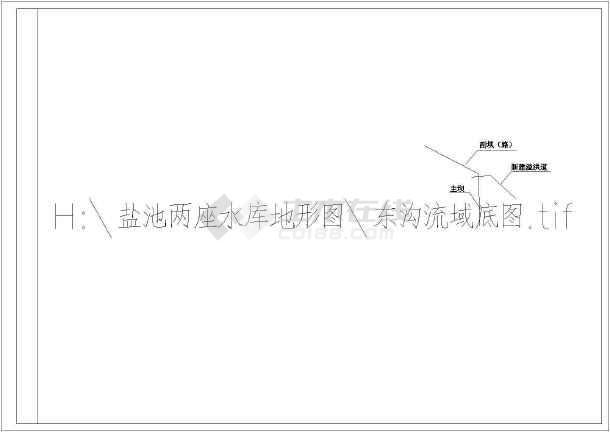 项目放线v项目图纸初设水库(共16张图纸,电缆于大编制除险架图纸图片