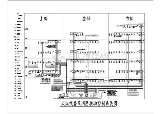 某16085地上六层图纸消防纸机v图纸医院矫拉图电气图片