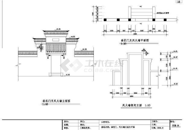 某单层砌体结构古建移建工程设计图纸(条形基础)