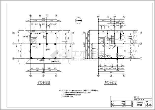 深圳某私人嗲航十三层框架结构出租房施工图纸(7度抗震)图片