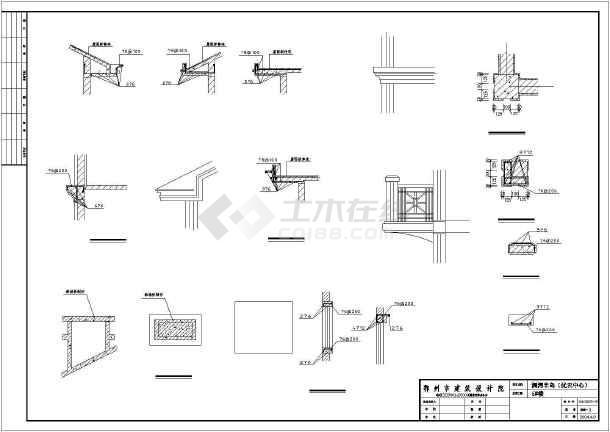 某三层框架结构楼房带阁楼全套施工图纸(含设计说明)