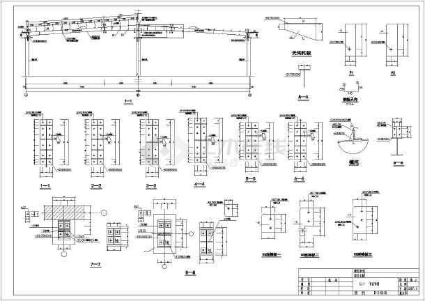 湖北某酒厂厂房结构图(含钢结构设计说明)