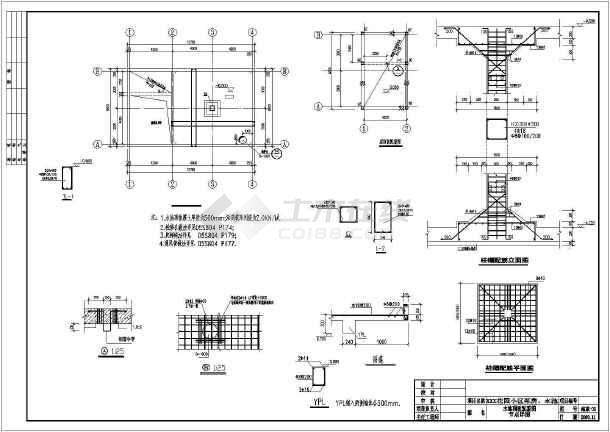 【河北】某花园小区泵房,水池结构设计施工图