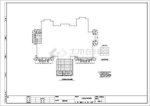 某两层木结构商务楼辅助用房结构设计施工图