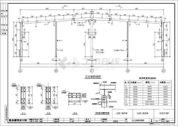 某单层钢结构厂房图纸(两套单层单跨双坡轻型车间图纸