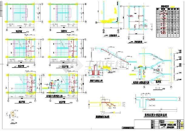 某四层框架公寓结构设计图