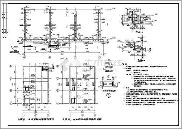 钢筋混凝土结构地下消防水池结构施工图,共2张