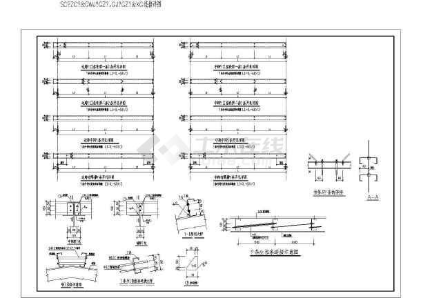 单层厂房混凝土柱钢屋面结构设计图(条形基础)