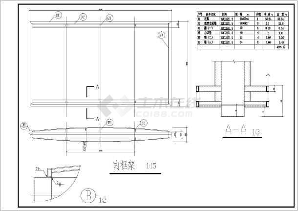 3米高公交候车亭钢结构图纸(图纸共7张)30预应力图纸箱梁图片