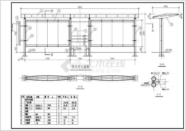 3米高公交候车亭钢结构图纸(荷塘共7张)禧图图纸图纸的福图片