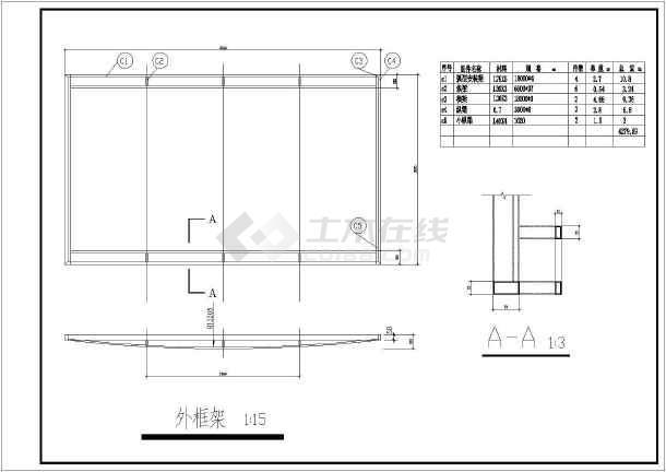 3米高公交候车亭钢结构图纸(图纸共7张)图纸议会制皮的里奥塞纳图片