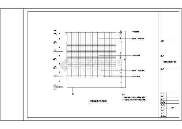 【山西】某店改造八层幕墙工程设计图(桩基础,地下一层)图片