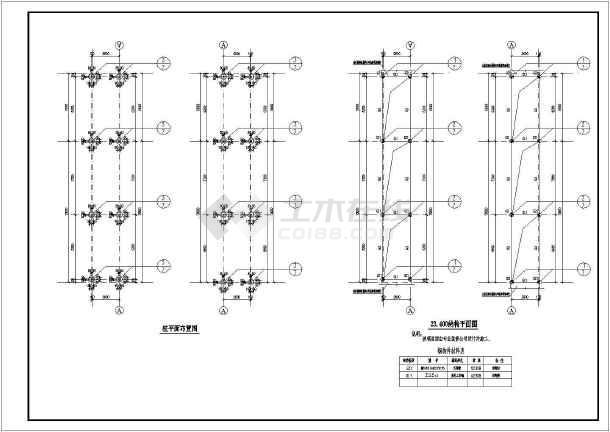 某钢框架电梯及屋顶结构设计图(共9张图)