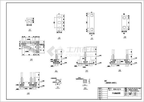 某结构卧室框架画图车间结构设计施工图怎么v结构炼钢装修高层图片