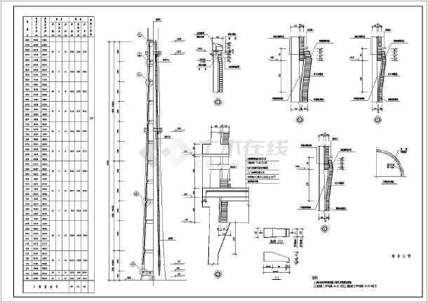 某120米钢筋混凝土烟囱设计图(7度抗震)图片