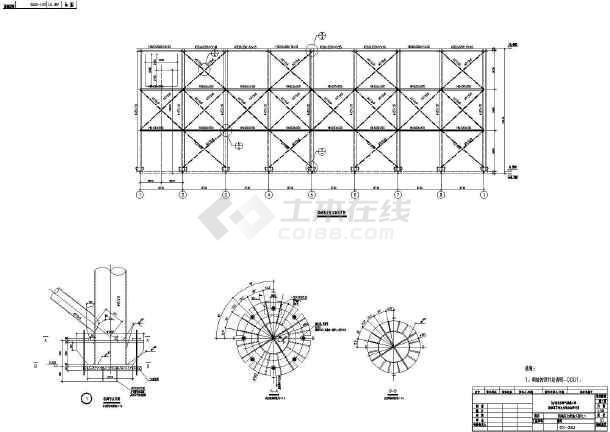 脱硫塔下部支架钢结构设计图(轻钢结构,共5张)