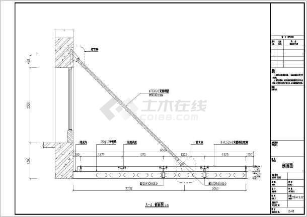 钢结构玻璃雨棚结构施工图,共10张图