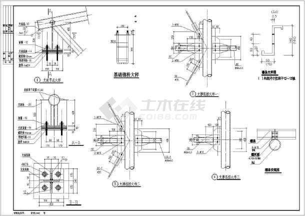 某轻钢厂房结构图(含钢结构设计说明,共7张图)