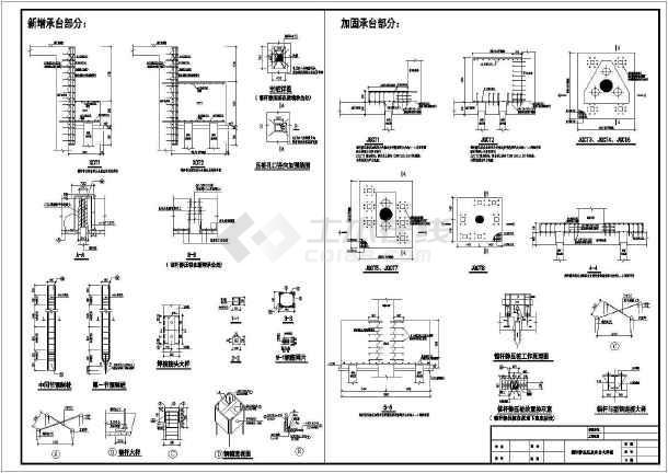 商厦地下室基础加固设计图(锚杆静压桩加固)