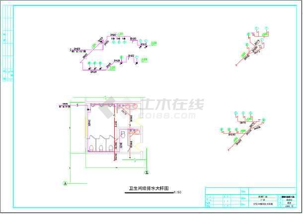【广东】某钢铁厂厂房给排水设计施工图(市政供水)