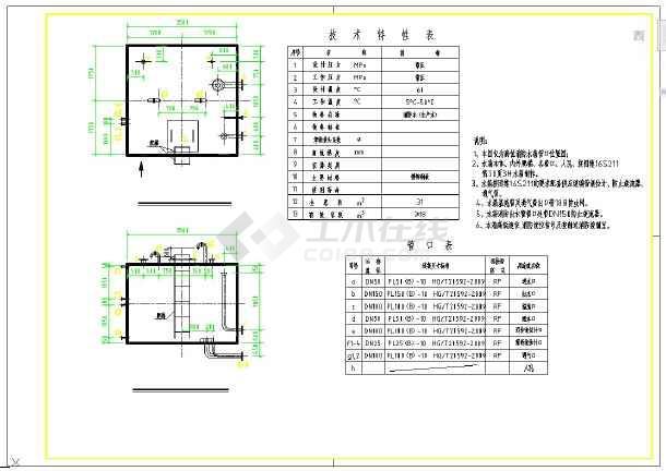 图纸消防高位详细CAD图纸翼水箱机璇自制图片