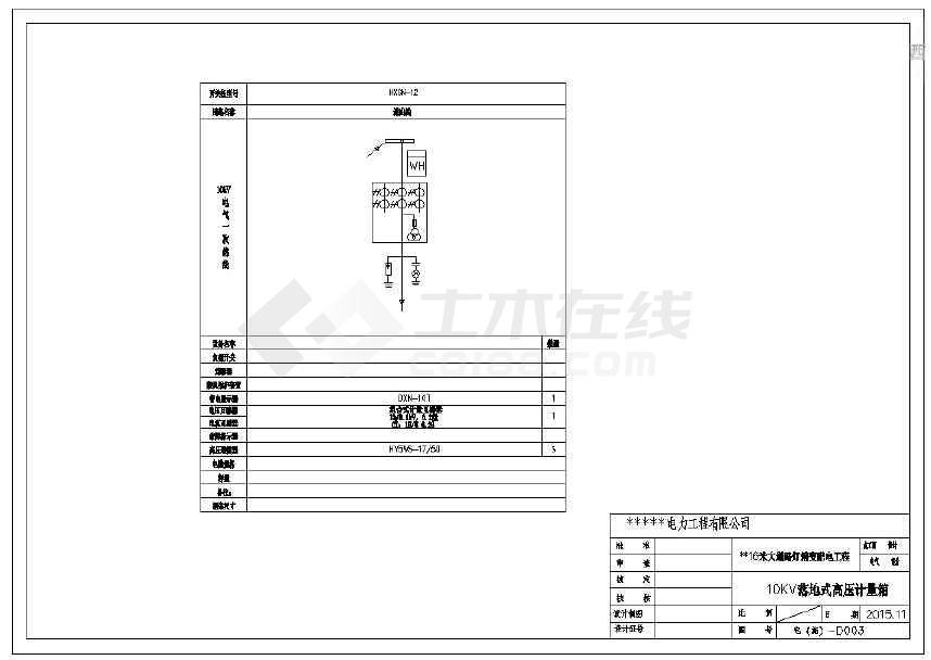 某市政电气全套箱变v电气图纸CAD图纸路灯复核图片
