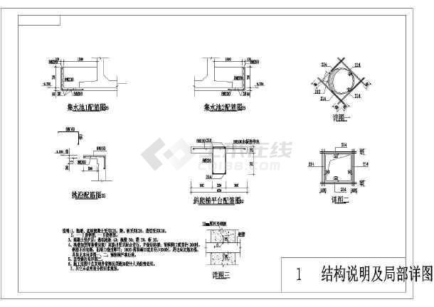 某矩形水池结构设计图(混凝土结构,共10张)