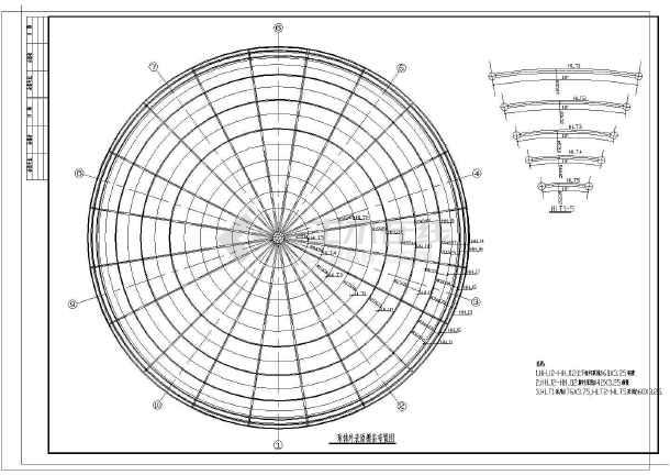某钢桁架式拱屋架结构设计施工图(7度抗震)