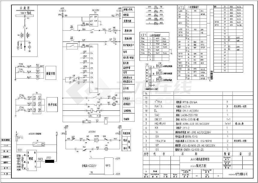 某临电工程800KVA箱变电气v箱变CAD图纸木匠工地图纸图片