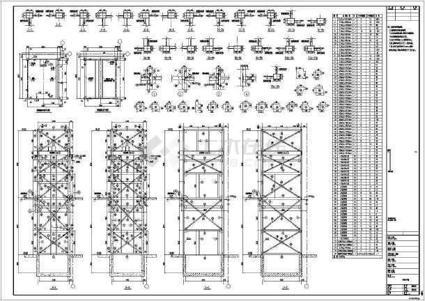 某钢结构电梯井结构图纸(共3张图)