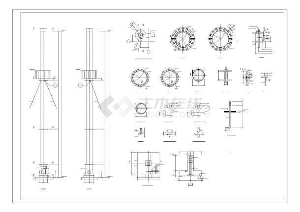 某钢烟囱结构设计图(共2张图)图片