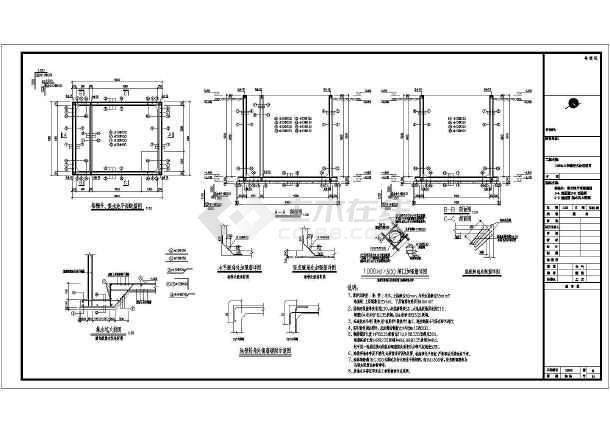 某污水处理项目结构设计图(条形基础,共12张)