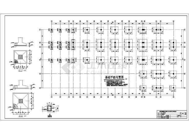 【合肥】某五层框架结构宾馆毕业设计(含计算书,结构图)