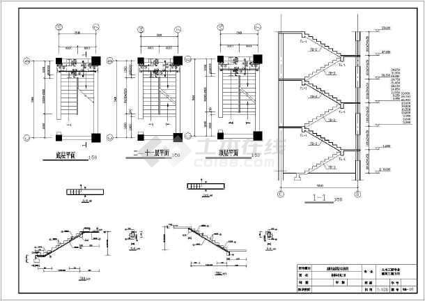 【威海】8283㎡十二层框架结构公寓毕业设计(含计算书