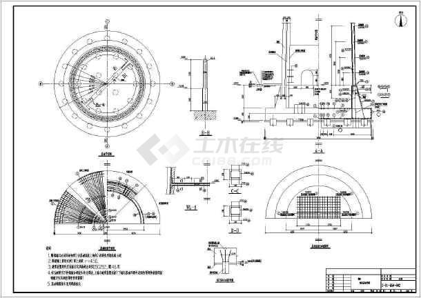 某60米高烟囱结构设计图(含结构设计说明)